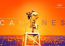 План репертуару: Українські кінотеатри покажуть каннський короткий метр