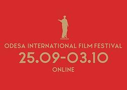 Одеський міжнародний кінофестиваль змінює формат і дату