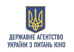 Комітет з Державної премії України імені Олександра Довженка оголошує конкурс на здобуття премії 2020 року.