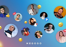 Дивимося кіно на MEGOGO в компанії зірок