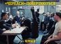 На великі екрани країни повертається фільм «Черкаси»
