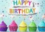 Дні народження знаменитостей: 29 квітня