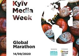 Kyiv Media Week: Подробиці програми та новий формат заходу
