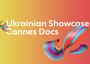 Українські документальні проекти візьмуть участь на Marche du Films